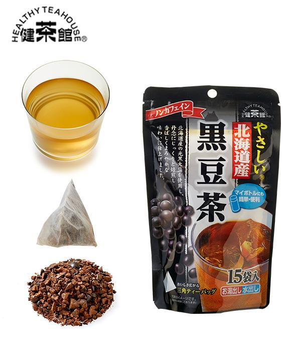 やさしい北海道産黒豆茶|黒豆麦...